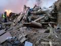 土耳其航空货机于吉尔吉斯斯坦坠毁!