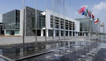 中国国际展览中心新馆