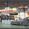 2018上海食品机械设备展览会
