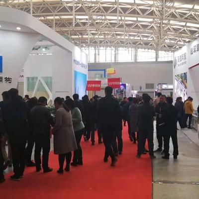 2019天津国际建筑节能与新型建材博览会