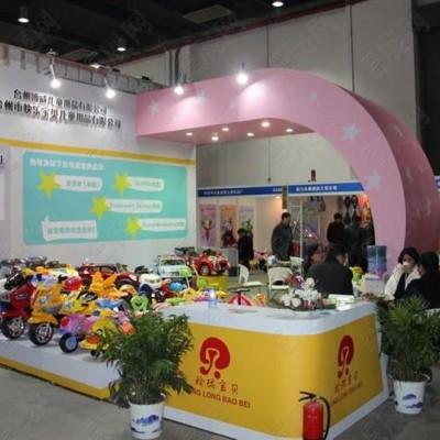 2019中国(潍坊)国际玩具及童车展览会