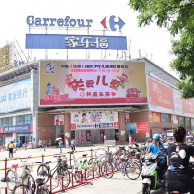 2019中国(沈阳)国际少年儿童成长博览会