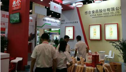 领全球食品行业新趋势2019北京食品饮料博览会4月火爆召开