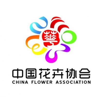 2020北京花卉园艺博览会(琳琅满目)