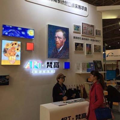 2019 第二十二届中国北京国际科技产业博览会