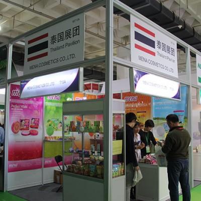 2019北京进口及休闲食品展览会