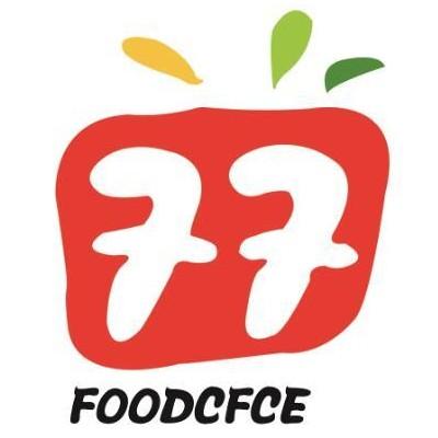 2020第十四届北京餐饮食材展览会