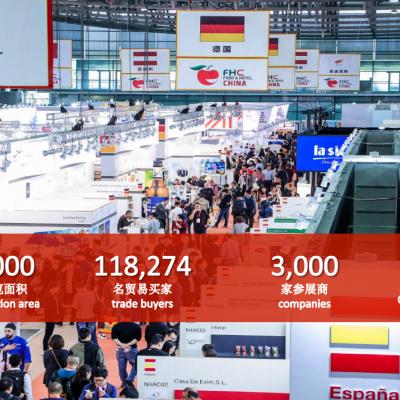 2019上海食品展-进口零食展会-休闲食品展会-高端食品展