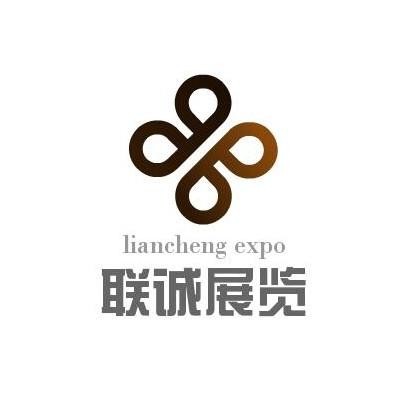2019中国(海南)国际生鲜配送及冷链保鲜技术展览会