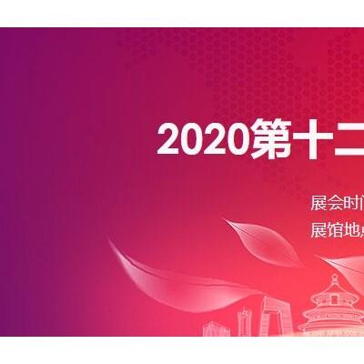 AM China2020上海国际金属新材料展览会