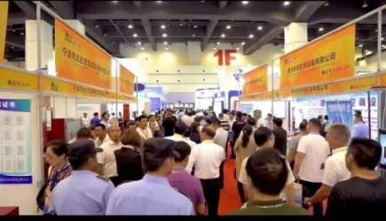 2020国际消防展会 郑州国际自动灭火设备展览会