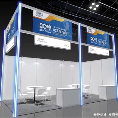 2020上海化工展览会{2020上海石油化工展}