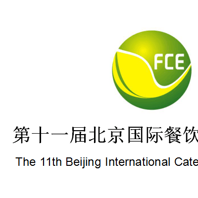 2020中国北京餐饮展