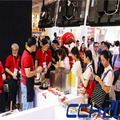餐饮展-CCH深圳餐饮品牌加盟展 2020广州餐饮品牌加盟展