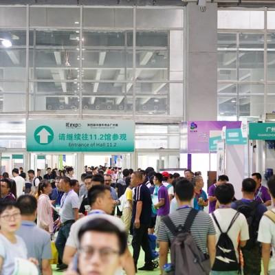 2020环保设备展览会-第十四届广州环保展