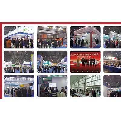 太阳能技术展览会/2020广州太阳能光伏展
