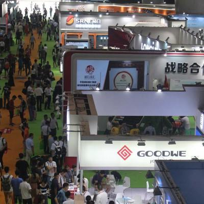 光伏展览会-2020第12届广州太阳能光伏展