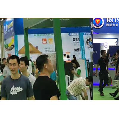 2020中国工业锅炉展览会/锅炉工业展