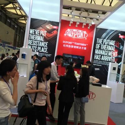 2020深圳国际先进电池材料与储能技术展览会