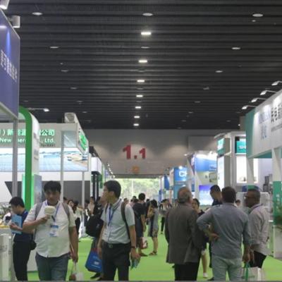 2020世界太阳能光伏产业博览会(原广州国际太阳能光伏展)