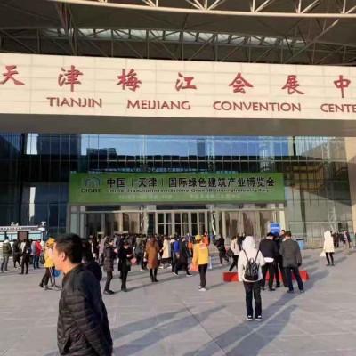2020天津建筑模板及脚手架爬架展览会