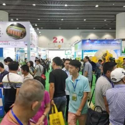 2020广州国际环保博览会