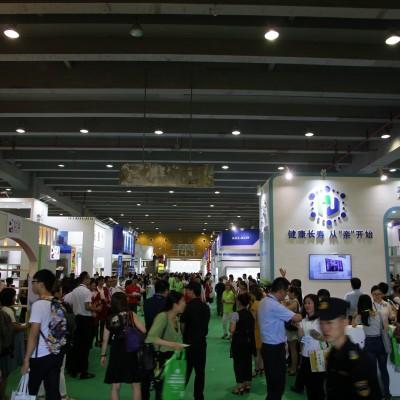 2020中国网红直播展览会