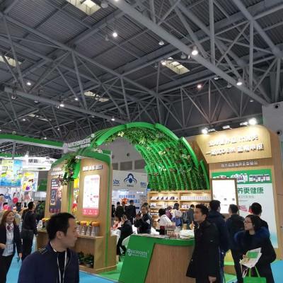 2020年12月第29届广州大健康产业博览会