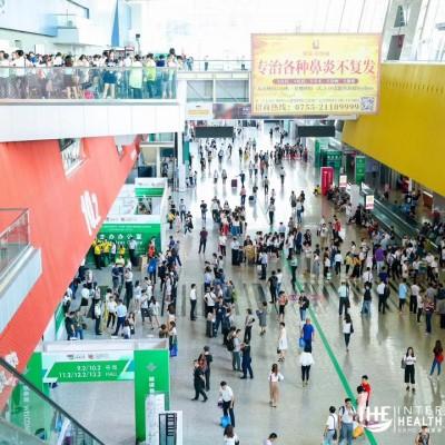 2020广州国际大健康产业及康复医疗展