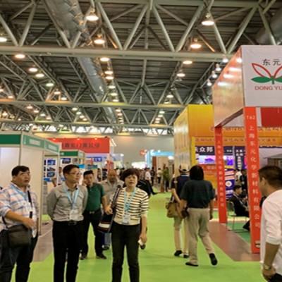 2020第4届安徽住宅产业暨建筑工业化技术与设备展览会