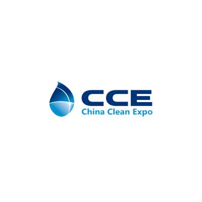 2020上海国际清洁技术与设备博览会