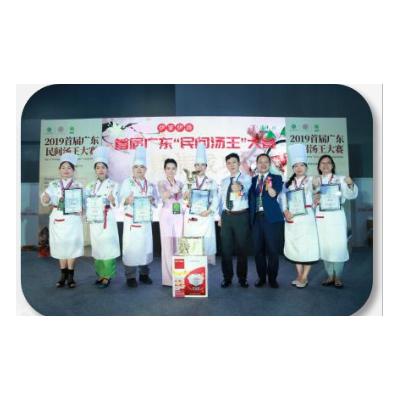 2021亚洲(国际)养生产业博览会