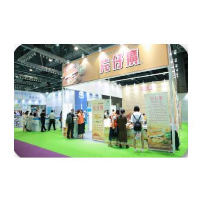 2021亚洲芳香产业博览会/2021亚洲国际芳香产业博览会