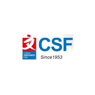 2021第115届中国文化用品商品交易会-CSF